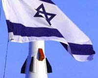 Israel flag and arrow