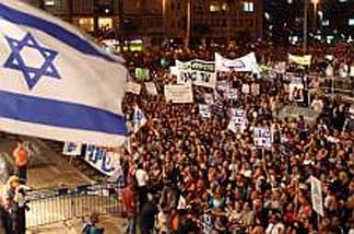 israel-flags.jpg
