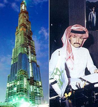 towerdm3003_468�508.jpg