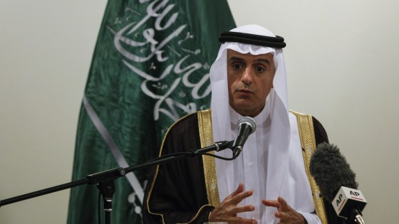 Saudi Arabia's Foreign Minister Adel Ahmed Al Jubier speaks at a press conference in Kuala Lumpur, Malaysia, Wednesday, Oct. 21, 2015. Al Jubier is on a 2 day official visit to Kuala Lumpur. (AP Photo/Joshua Paul)